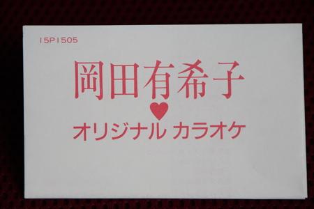 IMG_3624.JPG
