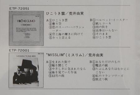 IMG_5071.JPG